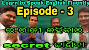 Basic English Grammar Spoken English lesson: Episode -3