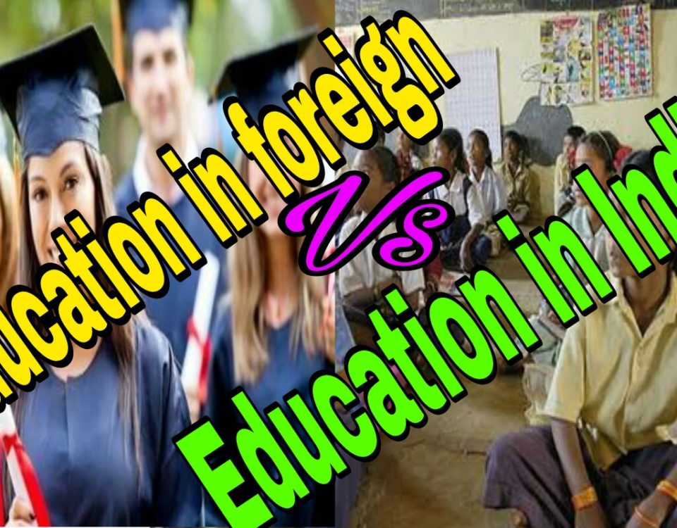 Education in India compared to foreign nations