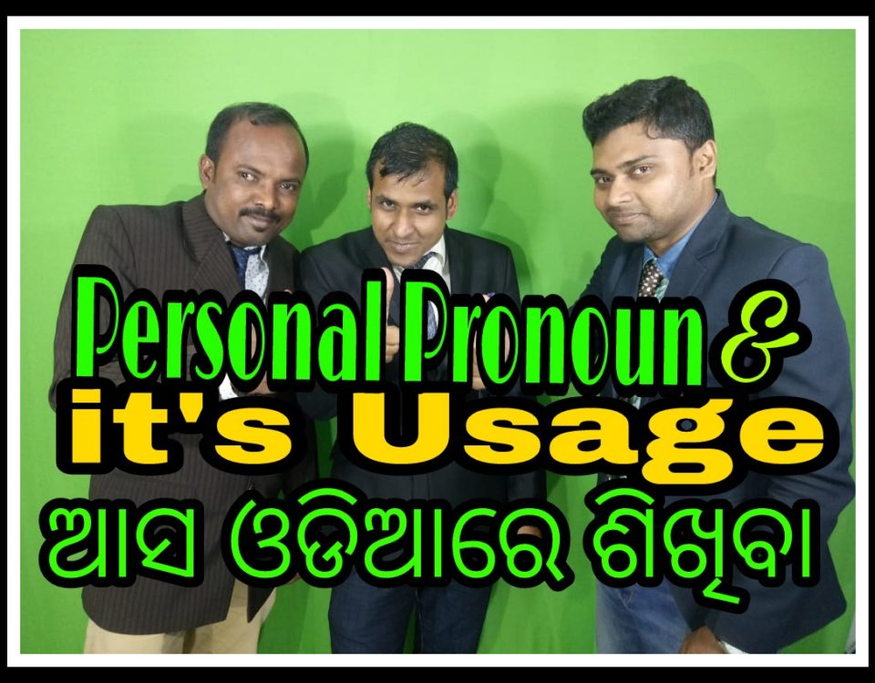 Basic English Grammar: Personal Pronoun & It's Usage