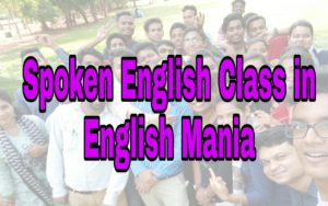 spoken english classes in bbsr