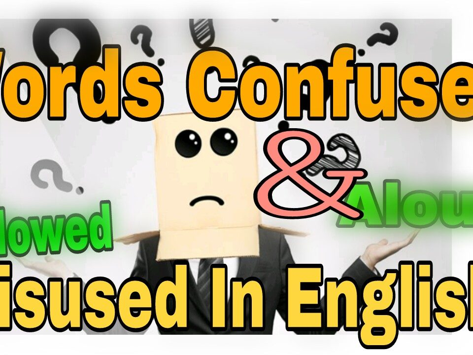 words confused misused in english