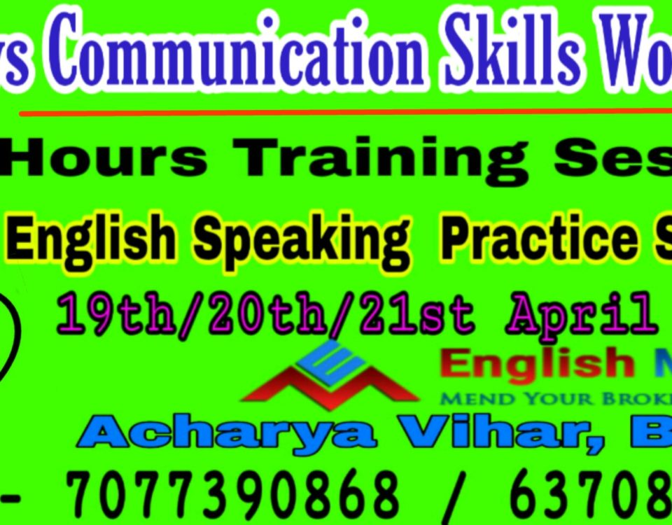 Communication Skills Workshop