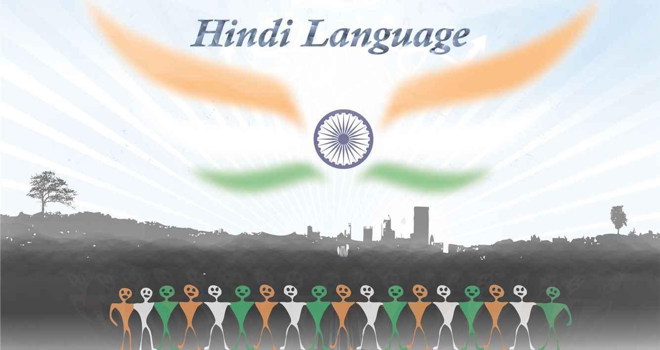 Should Hindi be the official language of India? - English Mania